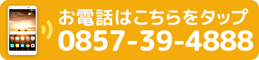 0857394888